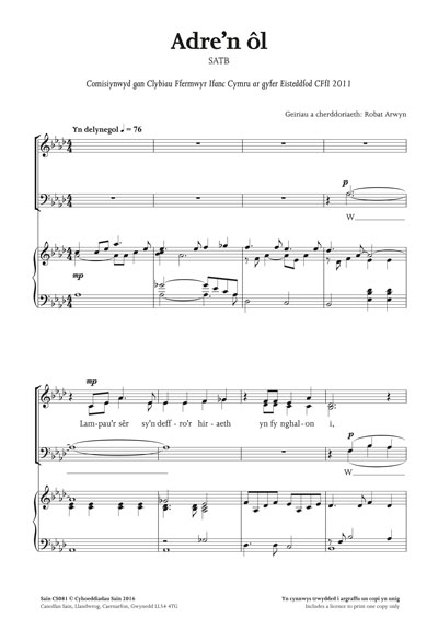 Adre'n ôl (SATB) - Sheet Music - Sain Records - Music from Wales