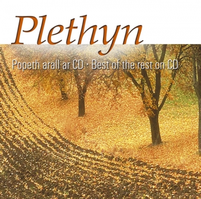 Plethyn - Popeth Arall ar CD / Best of the Rest on CD