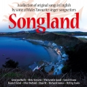 Various Artists - Songland