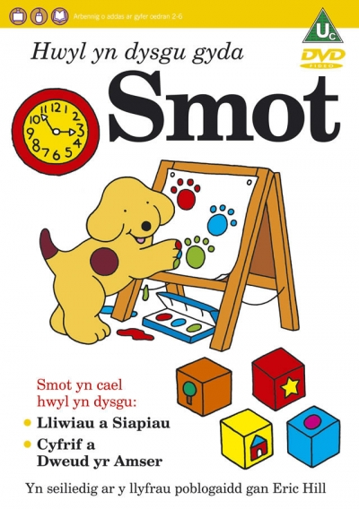 Smot (2) - Fun learning with Smot